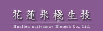花蓮紫米專賣店